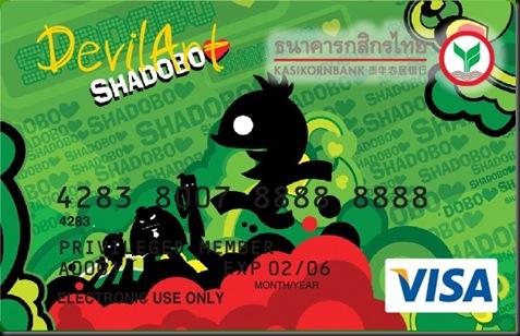 myCard004
