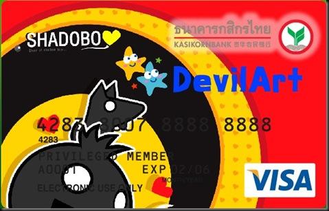 myCard006