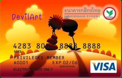 myCard013