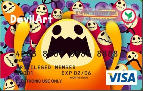 myCard014