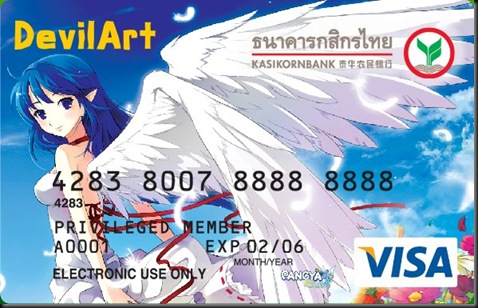 myCard016