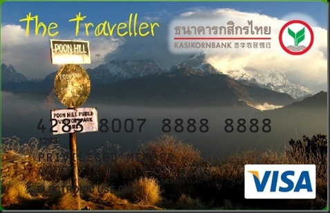 The Traveller myCard
