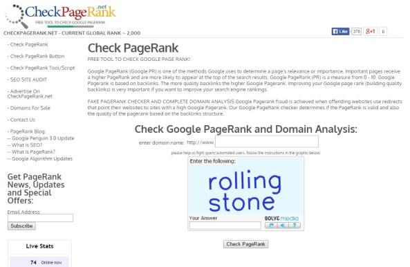 เช็ค PageRank